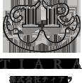 株式会社ティアラ